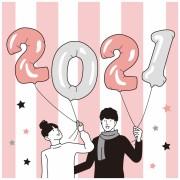 2020→2021 年末抽選会 当選番号発表
